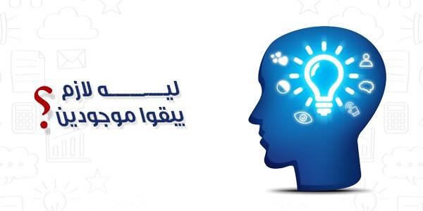 ليه لازم ال 6 حواس علشان الاعلان ينجح